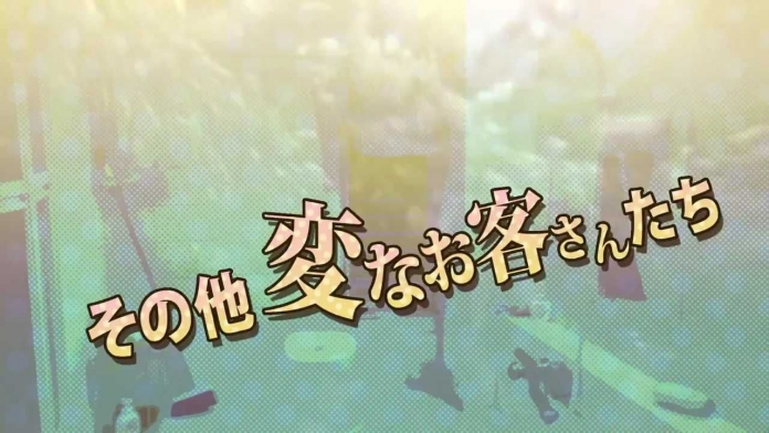 オレん家のフロ事情PV.720p.mp4_000018174