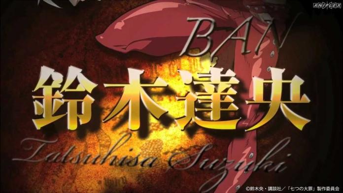 「七つの大罪」CM第4弾 バン編.720p.mp4_000004513