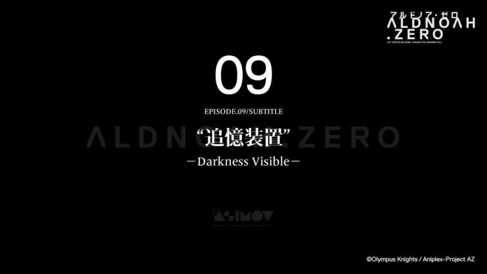 「アルドノア・ゼロ」第9話予告映像.720p.mp4_000013880