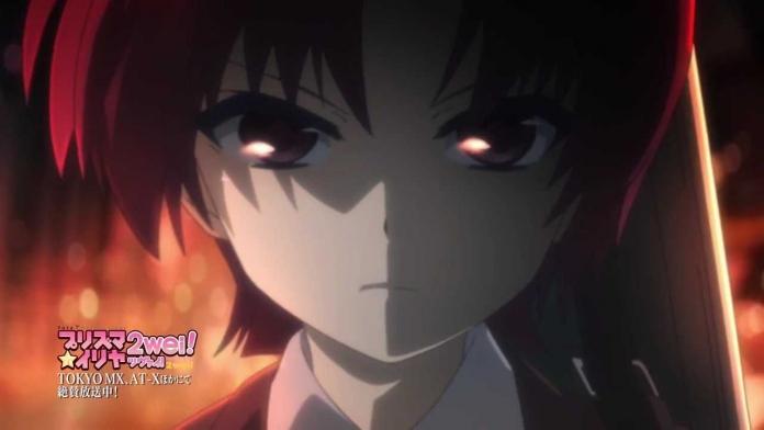 Fate_kaleid liner プリズマ☆イリヤ ツヴァイ! Blu-ray&DVD 第1 巻9月26日発売!.720p.mp4_000049909