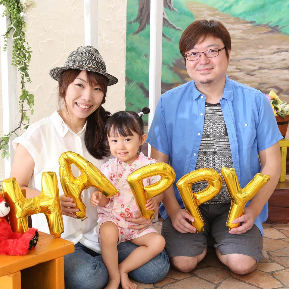 0817_MazudaSana.jpg