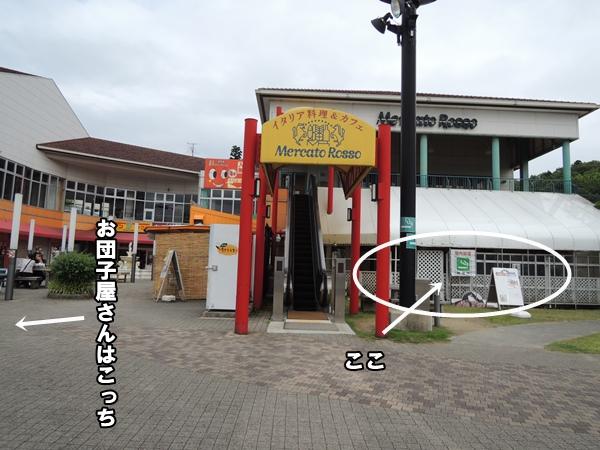 DSCN478220140707.jpg