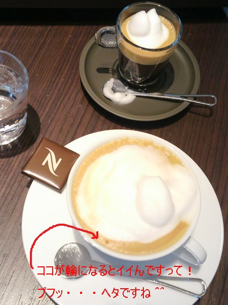 coffee2-oisisou