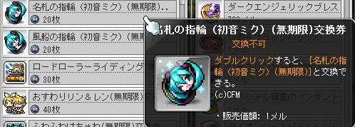 20140828223306f8c.jpg