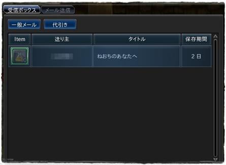 snapshot_20140531_033323.jpg