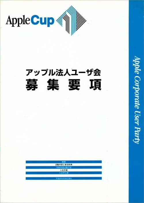 FMACCG_H4_10.jpg