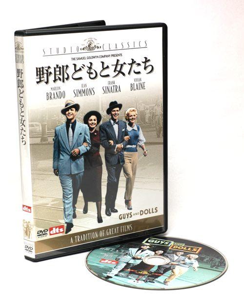 GuysDolls_DVD.jpg