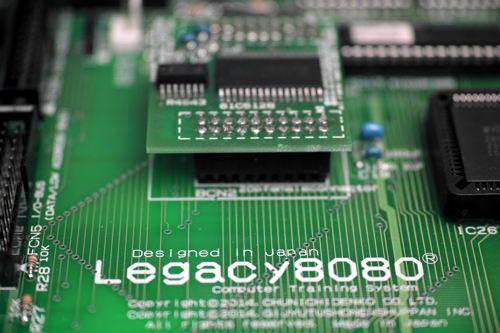 Legacy8080MB_04.jpg