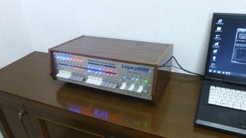 Legacy8080elegant.jpg