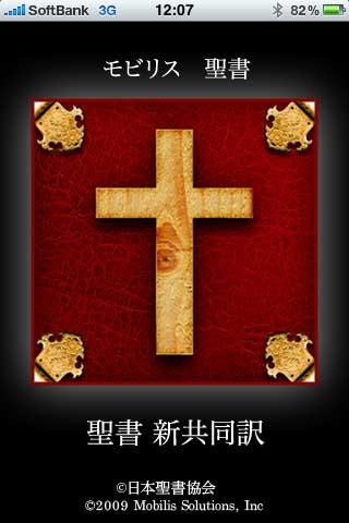 bible_02.jpg