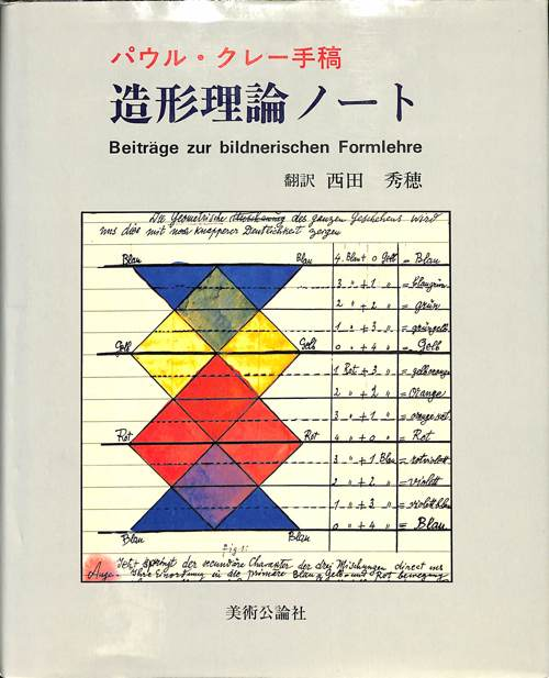 booklist_02.jpg