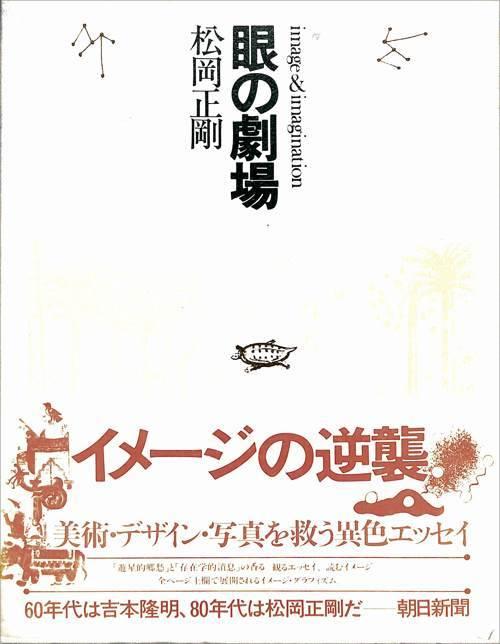 booklist_03b.jpg