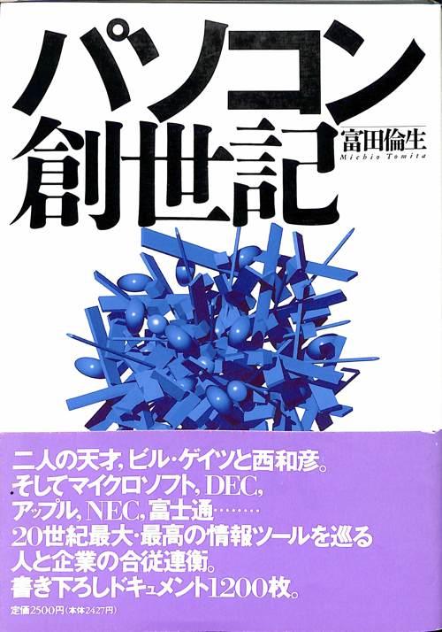booklist_10.jpg