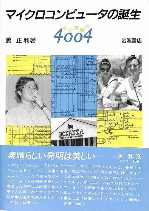 booklist_11b.jpg