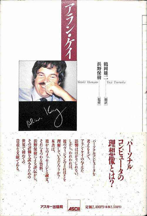 booklist_12.jpg