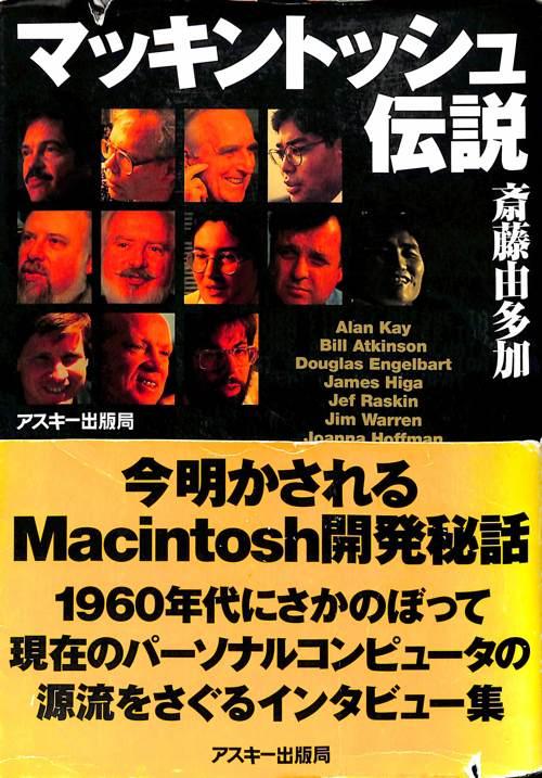 booklist_16.jpg