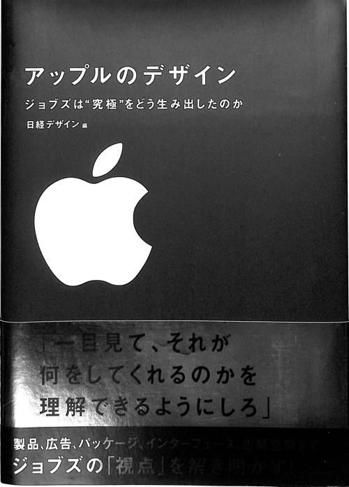 booklist_25.jpg