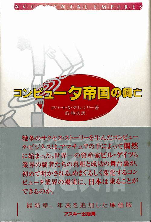 booklist_31.jpg