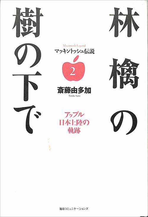 booklist_41.jpg