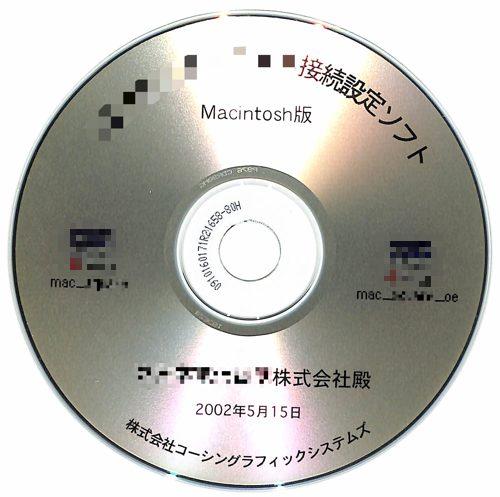 deliver_CD.jpg