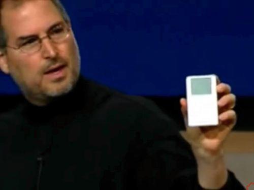 iPod1st_06.jpg