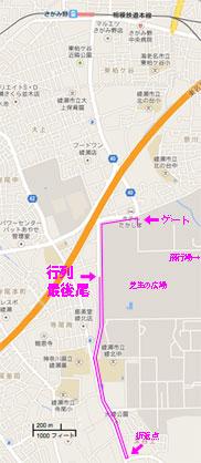 atsugi_gyouretsu_S.jpg