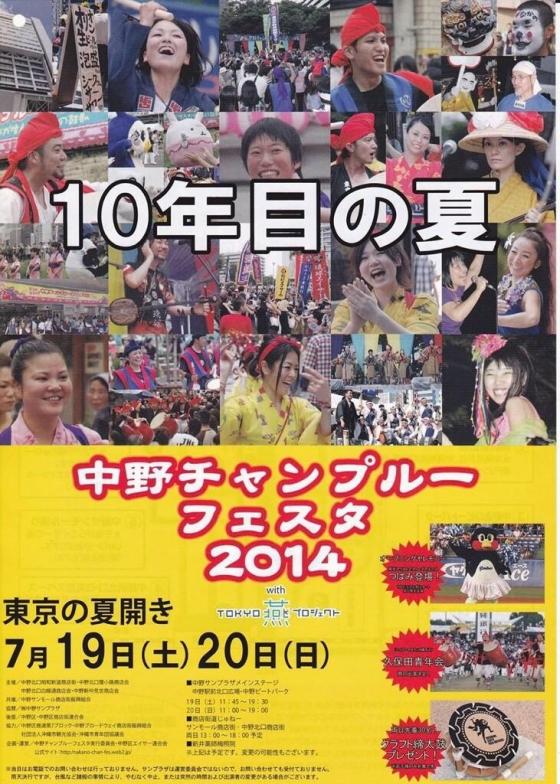 20140725140103bf6.jpg