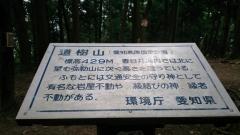 20140831_10.jpg