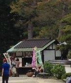 ユネッサン 茶屋