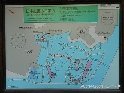 日本庭園地図