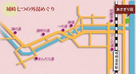 外湯map