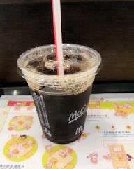 Macicecoffee.jpg