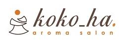 koko_ha.ロゴ(オシャレな感じに)
