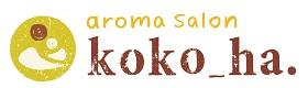 koko_ha.ロゴ(明るい感じに)