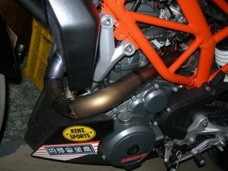 KTM390DUKE3.jpg