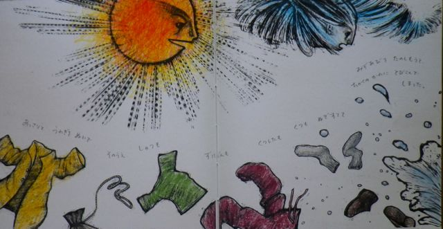 北風と太陽12