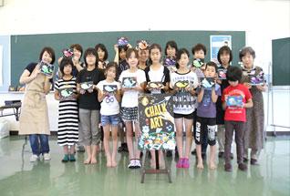 14-06-iyo08.jpg