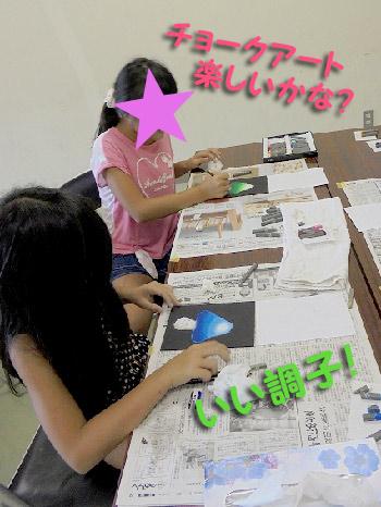 14-mizusawa-01.jpg