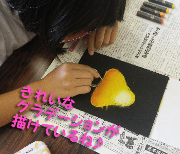 14-mizusawa-04.jpg