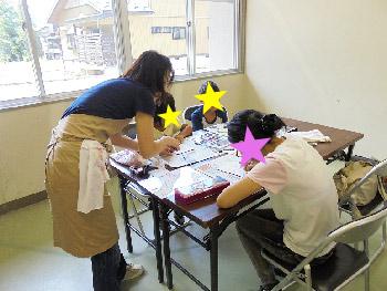 14-mizusawa-05.jpg