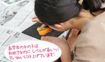 2014-03-nobi-03.jpg