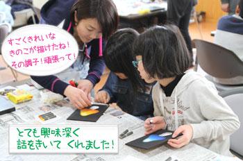 2014-03-nobi-05.jpg
