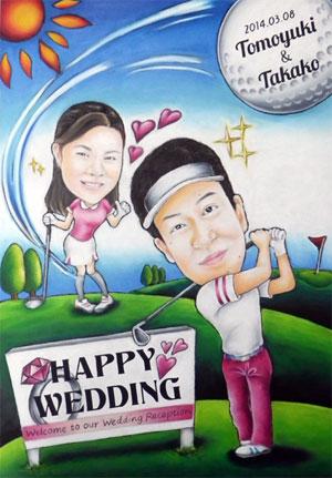 takako-ウエディングボード_全塗り ゴルフ