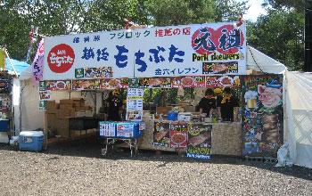 fuji-1401.jpg