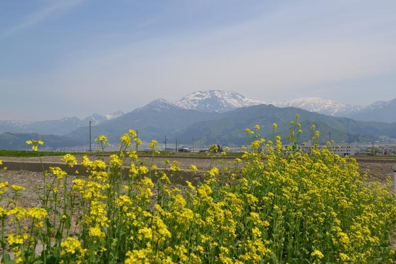 八海山 三景-1