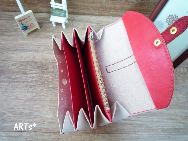 赤いベルトの長財布 (4)