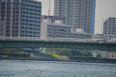 扇橋閘門 042