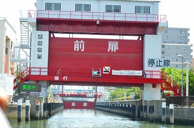 扇橋閘門 079