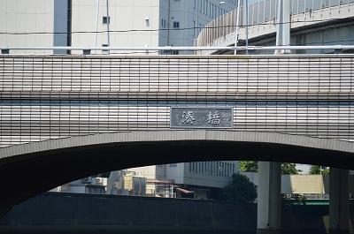 扇橋閘門 115