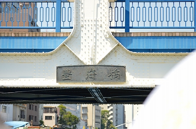 扇橋閘門 113
